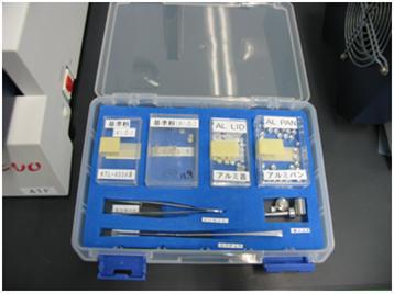 熱分析TG-DTA・DSC測定に使用する備品保管方法改善
