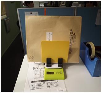 郵便物計量時の不便を軽減