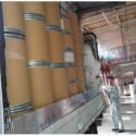 トラックからの産廃荷下ろし作業