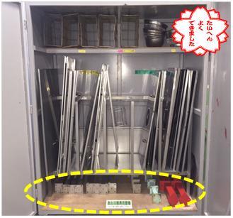 架台用専用棚の設置
