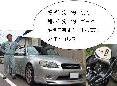 新入社員紹介