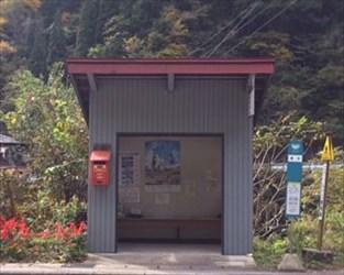 飛騨古川バス停