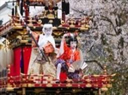 高山祭・古川祭