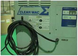 掃除機コードの収納方法改善