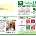 newsletter-vol71